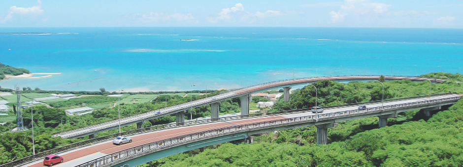 沖縄県オートバイ事業協同組合について
