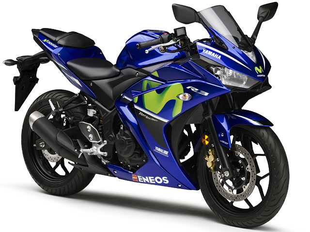 ヤマハ &nbspYZF−R3 ABS Movistar Yamaha MotoGP Edition
