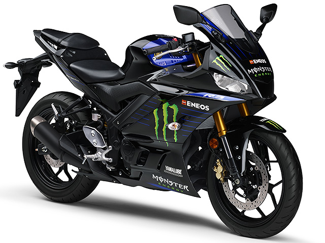 ヤマハ &nbspYZF−R3 ABS MonsterEnergy YamahaMotoGP Edition