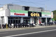 ゴヤオート 宜野湾店