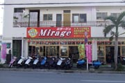 BIKE SHOP Mirage