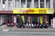 Apple 58号店