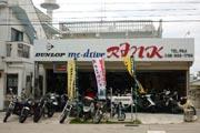沖縄県のバイクショップならmc.drive RINK