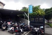 沖縄県のバイクショップならGood Wave