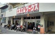 エスエムワークス SMコーティング沖縄