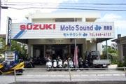 Moto Sound Jr,