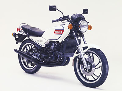 RZ250