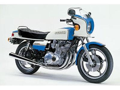 GS1000S