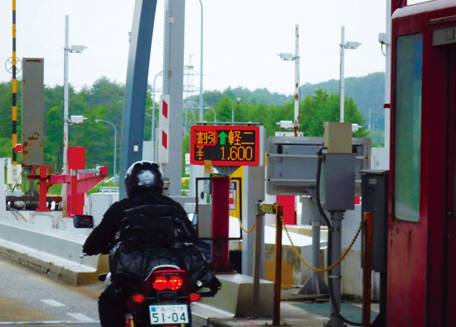 高速.jp - 東京から青森へ普通車で(東京青森)