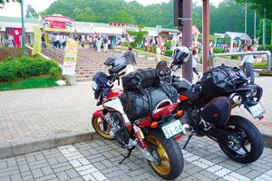 東京から函館への行き方で最も格安な方法とは?電 …