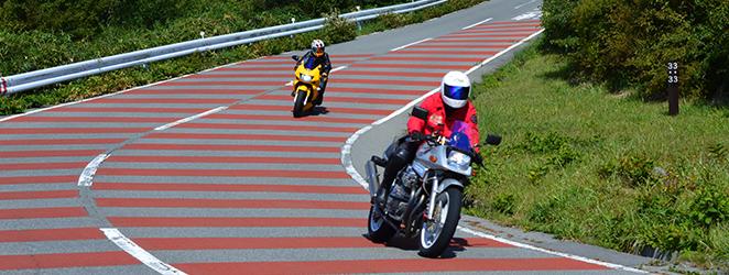 費 バイク 250cc 維持